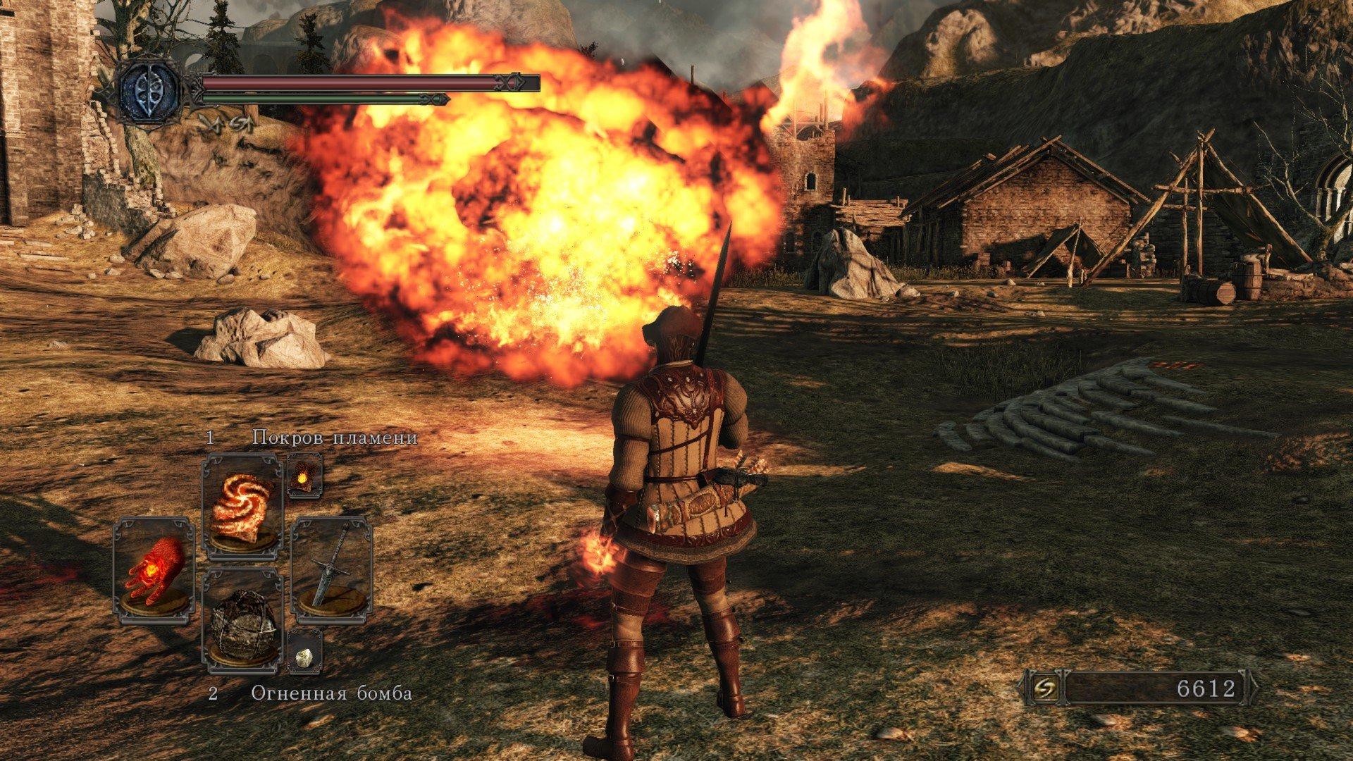 Вопль-прохождение Dark Souls 2 ... часть ??? - Изображение 28