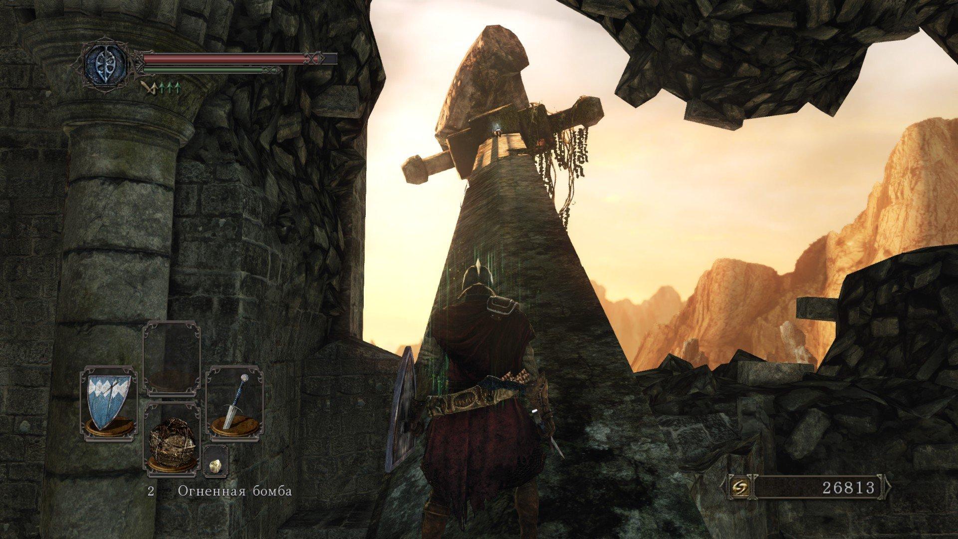 Вопль-прохождение Dark Souls 2 ... часть ??? - Изображение 6