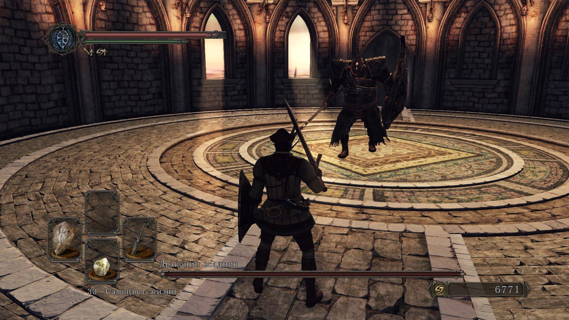 Вопль-прохождение Dark Souls 2 ... часть ??? - Изображение 19
