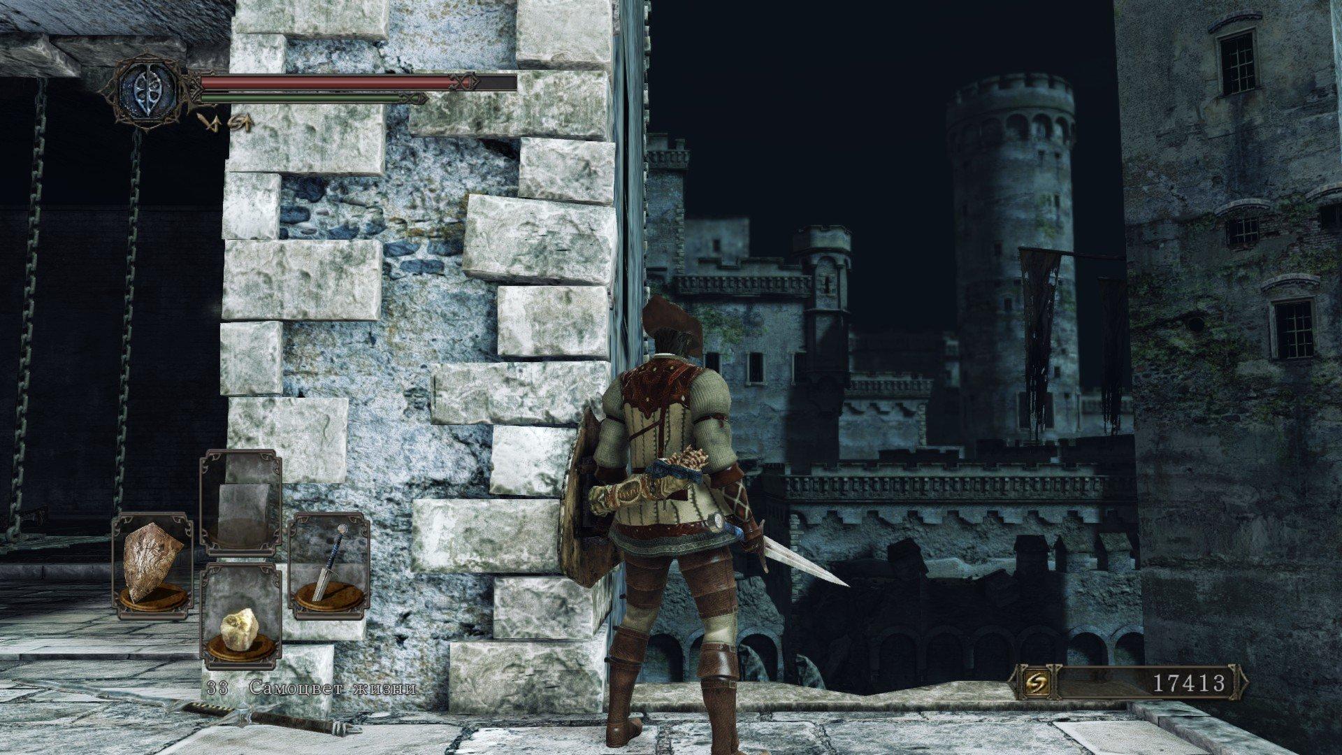 Вопль-прохождение Dark Souls 2 ... часть ??? - Изображение 16