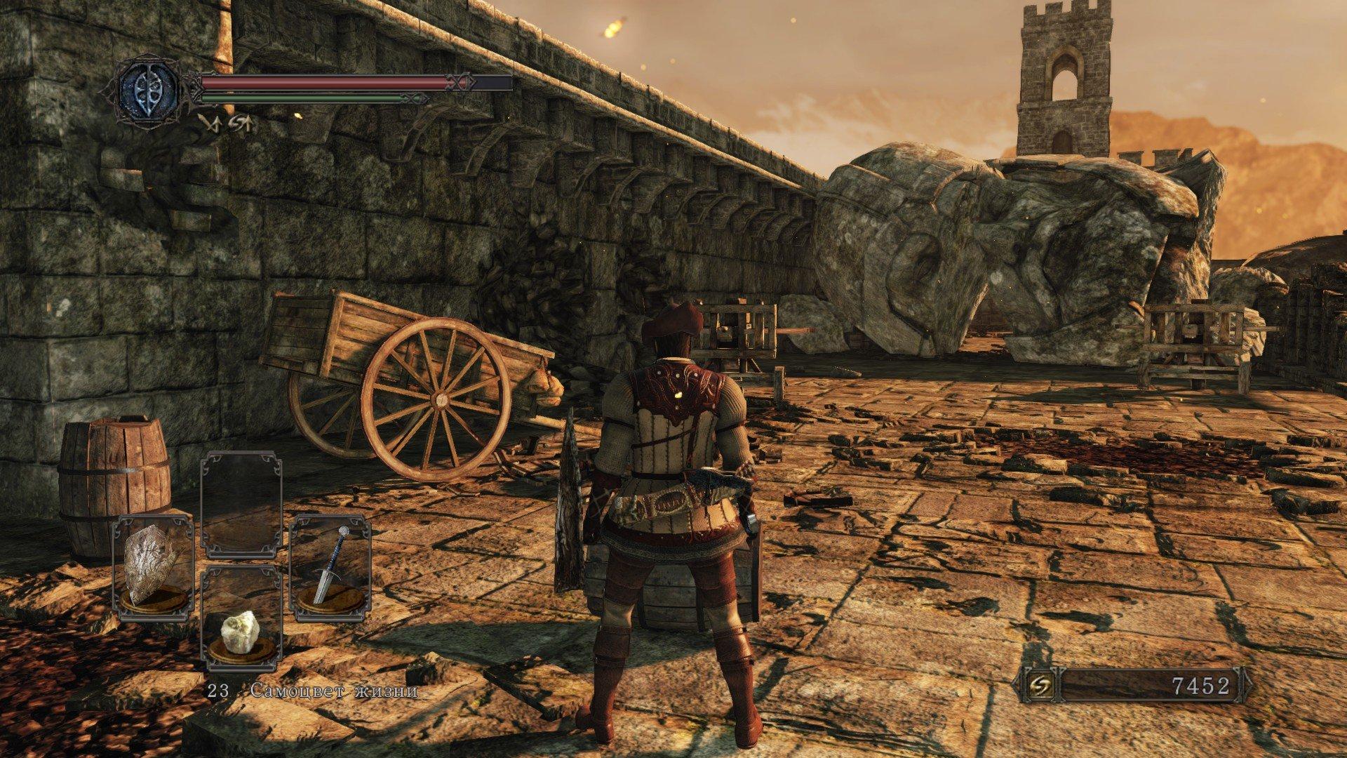 Вопль-прохождение Dark Souls 2 ... часть ??? - Изображение 10
