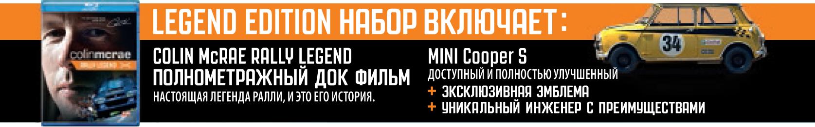 Компания Бука выступит дистрибьютором DiRT Rally Legend Edition в России! - Изображение 2
