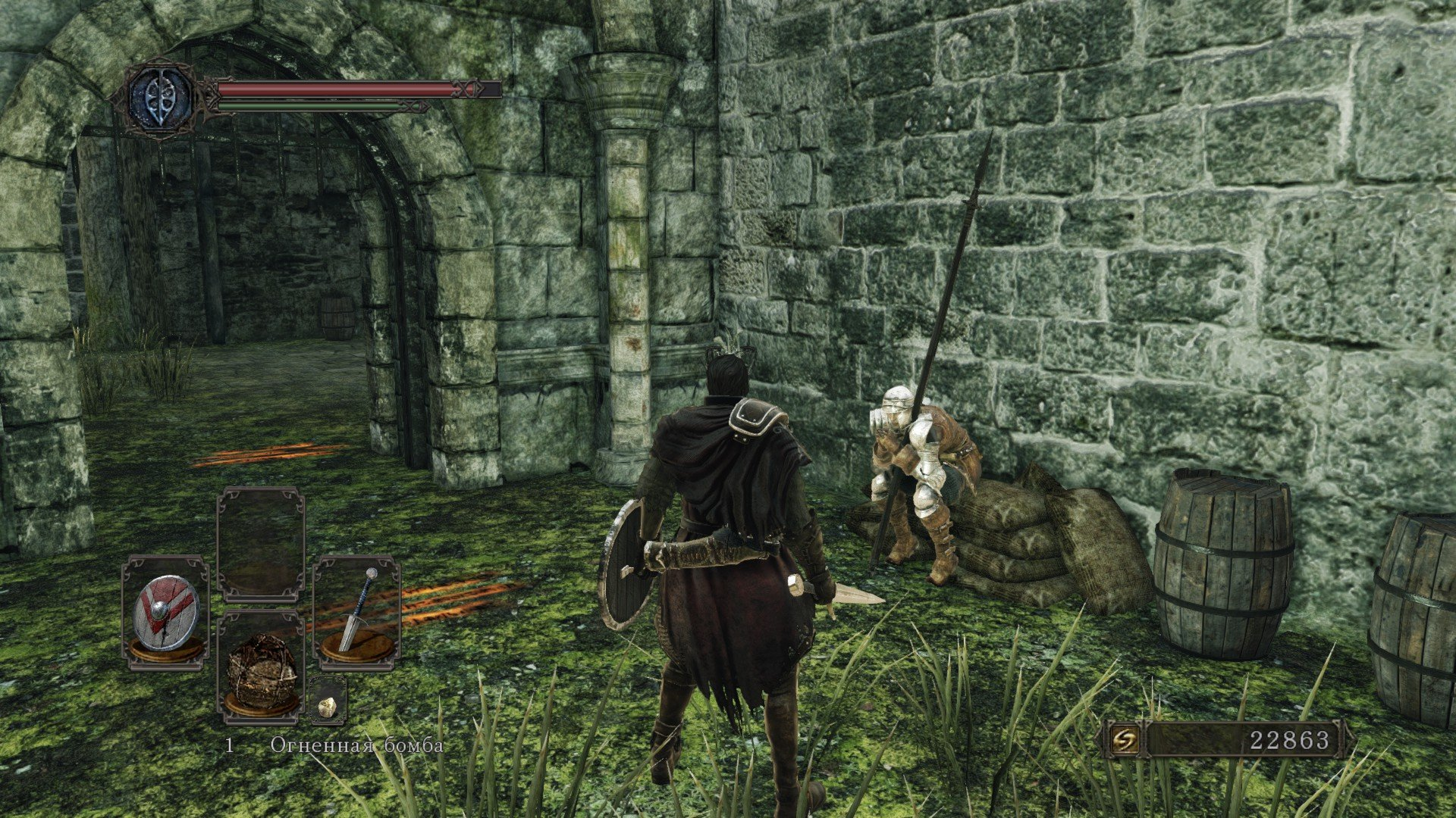 Вопль-прохождение Dark Souls 2 ... часть ??? - Изображение 3