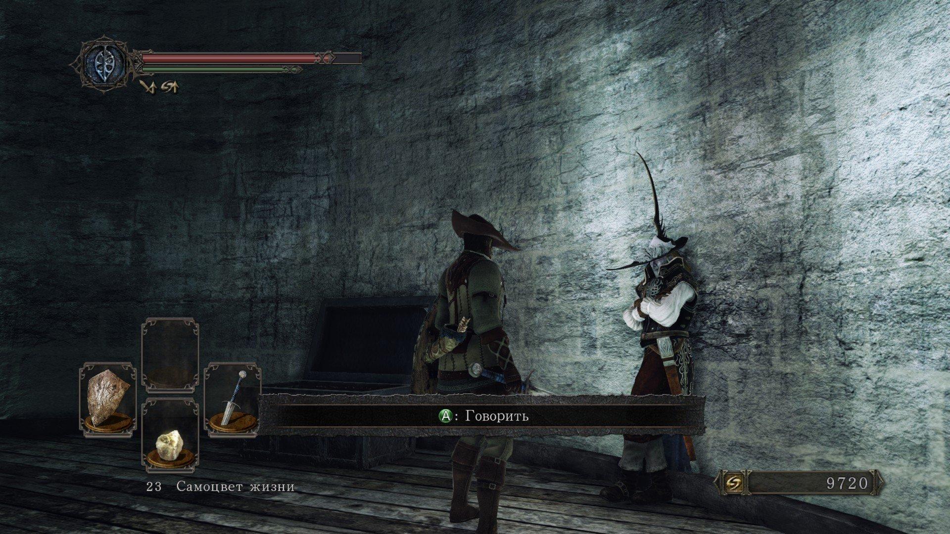 Вопль-прохождение Dark Souls 2 ... часть ??? - Изображение 12
