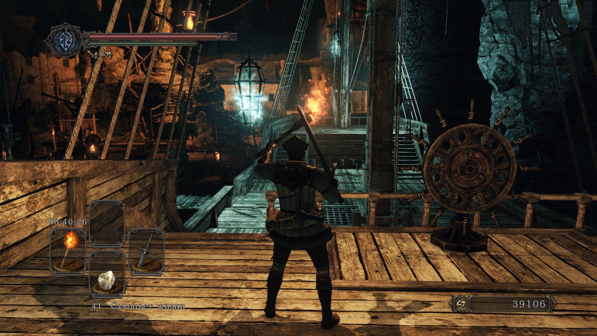 Вопль-прохождение Dark Souls 2 ... часть ??? - Изображение 23