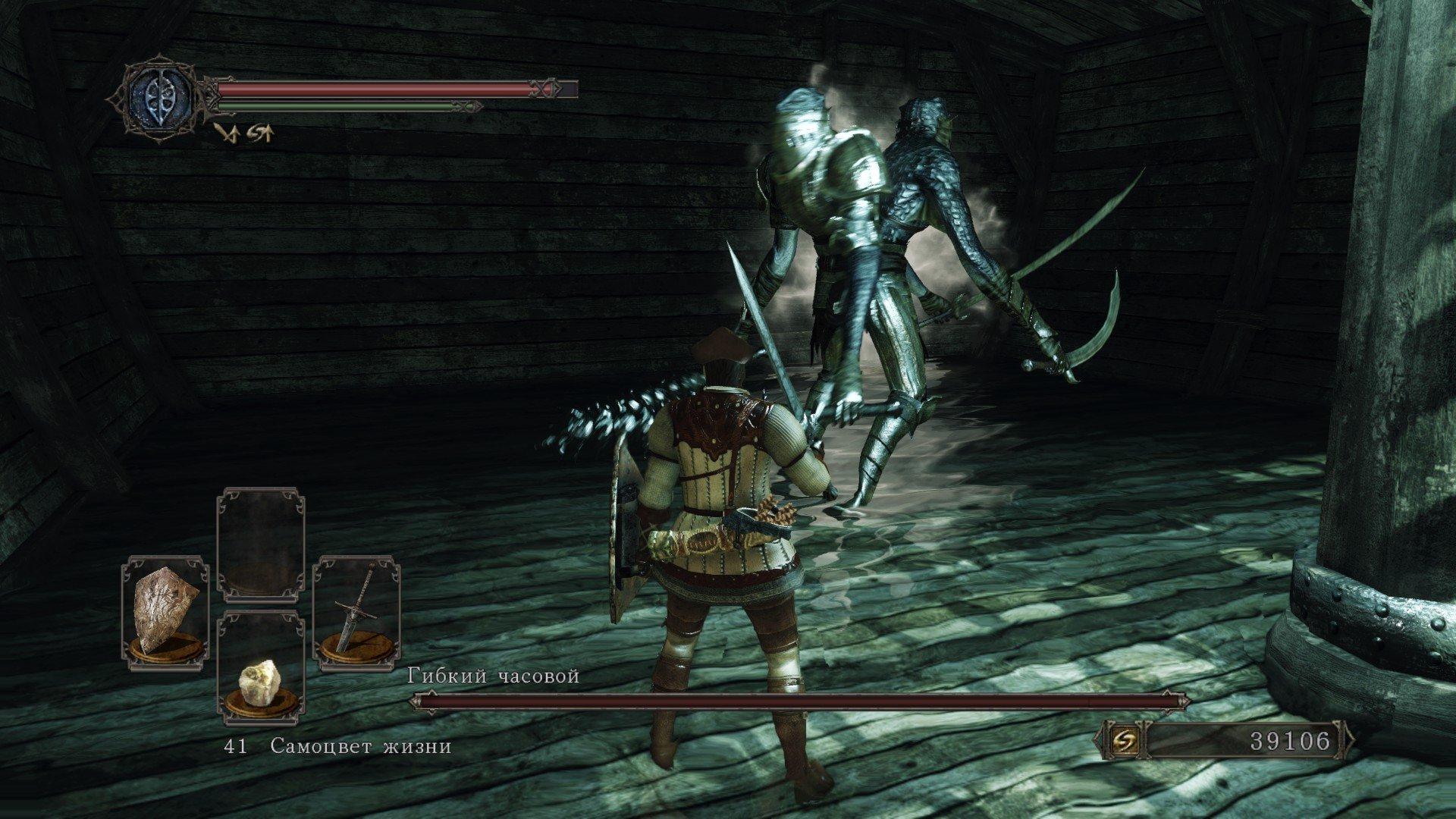 Вопль-прохождение Dark Souls 2 ... часть ??? - Изображение 24