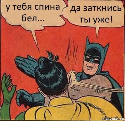 С Днем Дурака. - Изображение 1