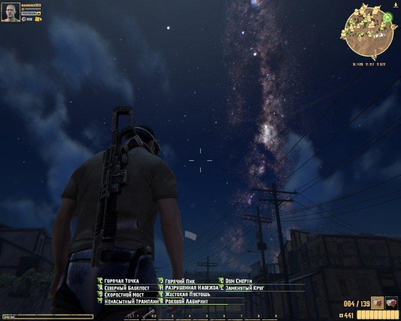 Взгляд на закрытое альфа тестирование игры The Skies - Изображение 11