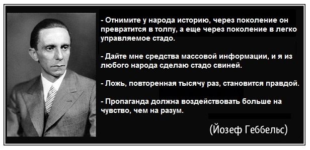 Сталин VS Гитлер. - Изображение 64