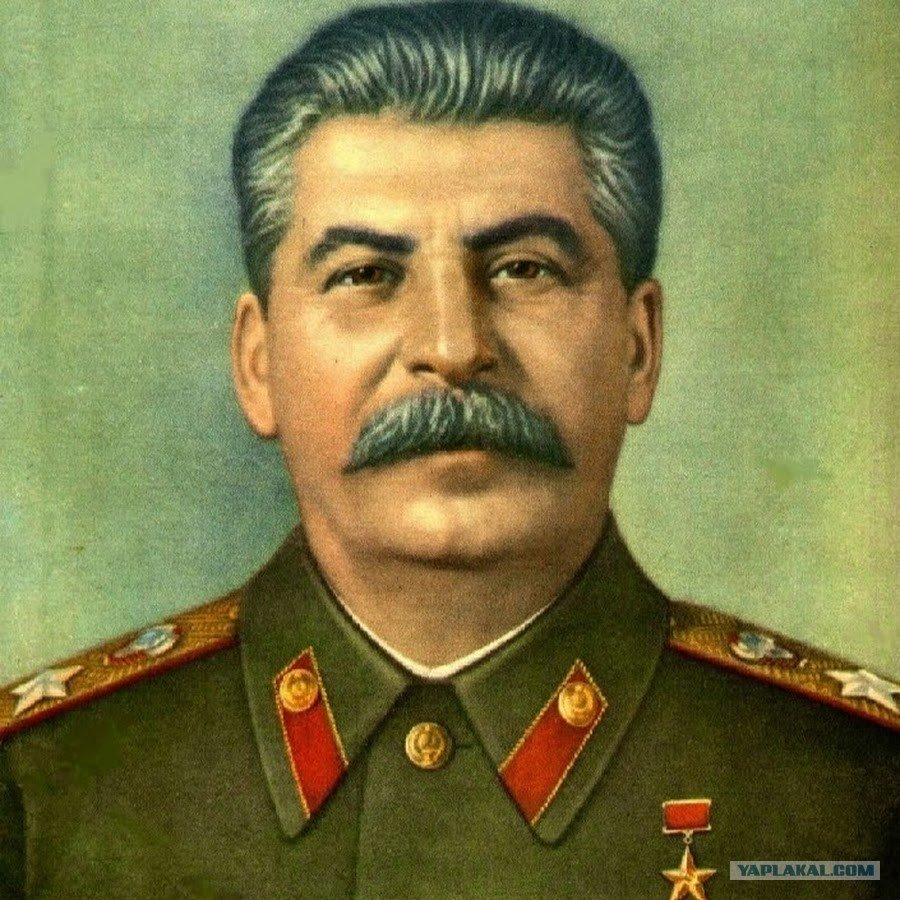 Сталин с нами виде 22 фотография