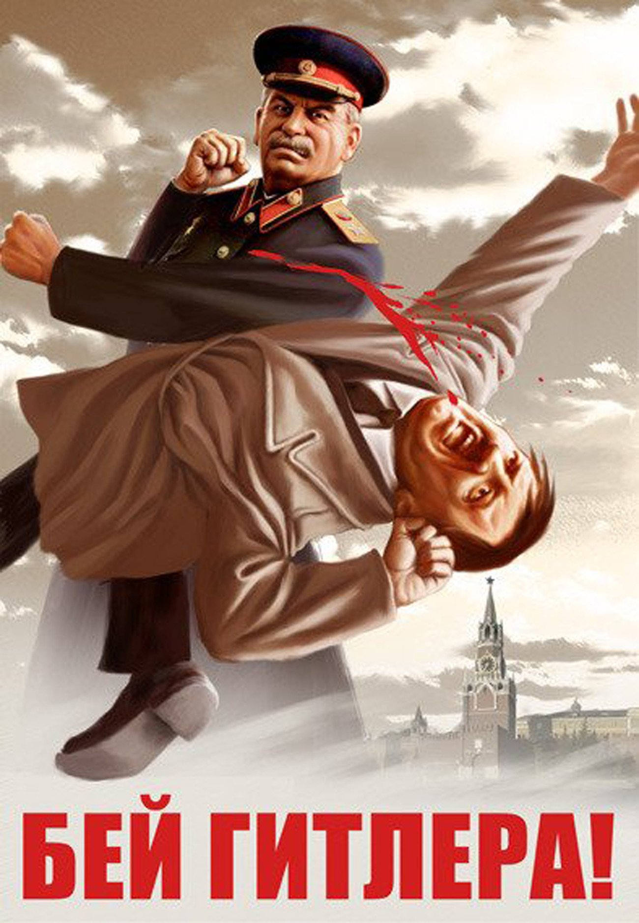 Сталин VS Гитлер. - Изображение 1