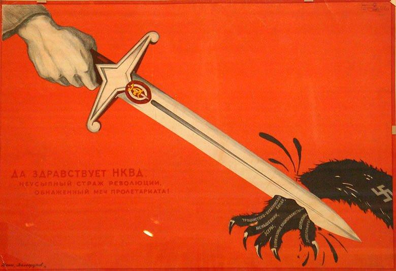 10 мифов о II мировой войне. Опасных и не очень - Изображение 7