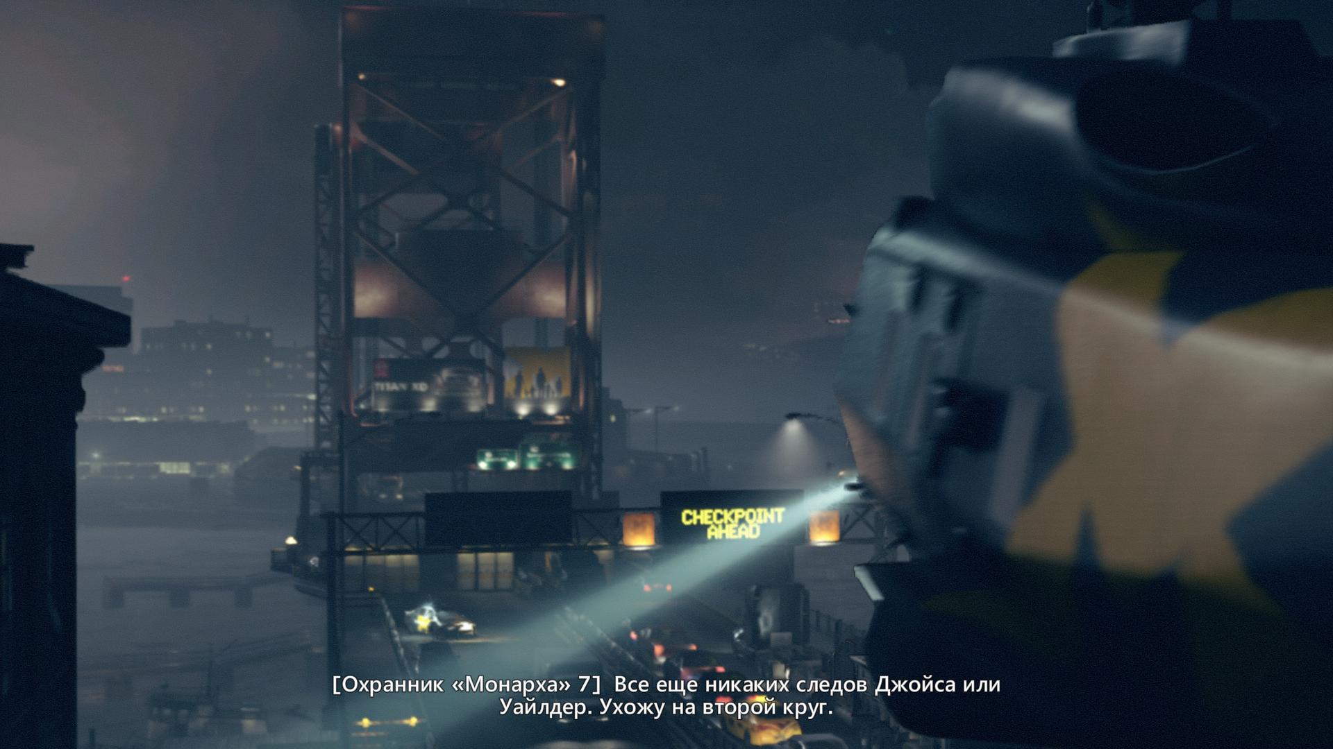 Вопль-прохождение Quantum Break ... ФИНАЛ!!! - Изображение 2
