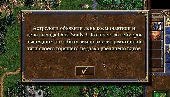 Больше никаких шуток про mail.ru - Изображение 2