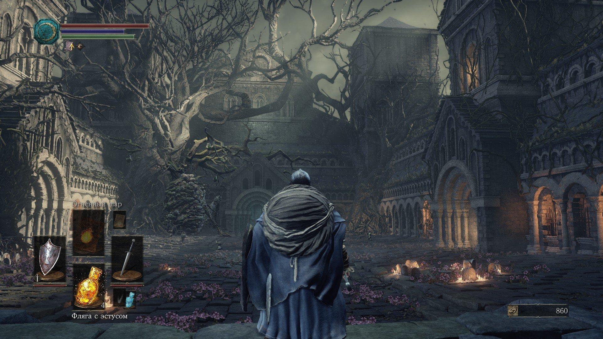 Обзор Dark Souls 3 - Изображение 3