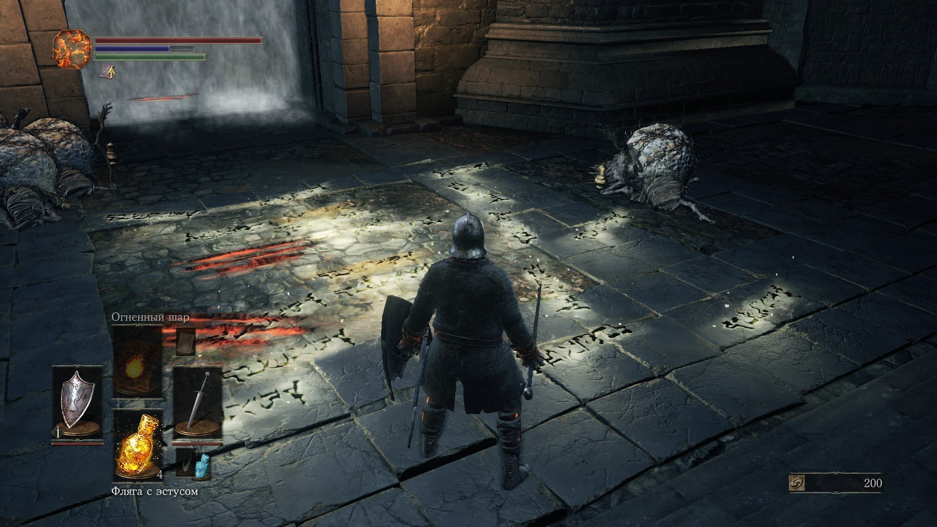 Обзор Dark Souls 3 - Изображение 2
