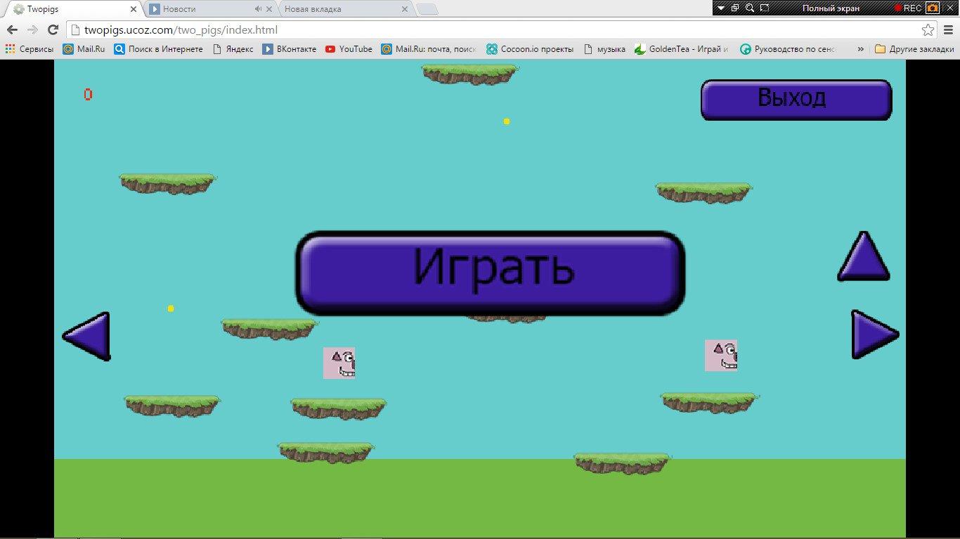Моя игра!!! Мне нужна помощь!!! - Изображение 1
