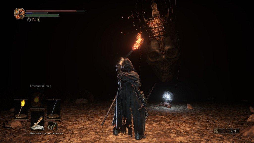 Пепел во тьме - Обзор Dark Souls 3 - Изображение 9