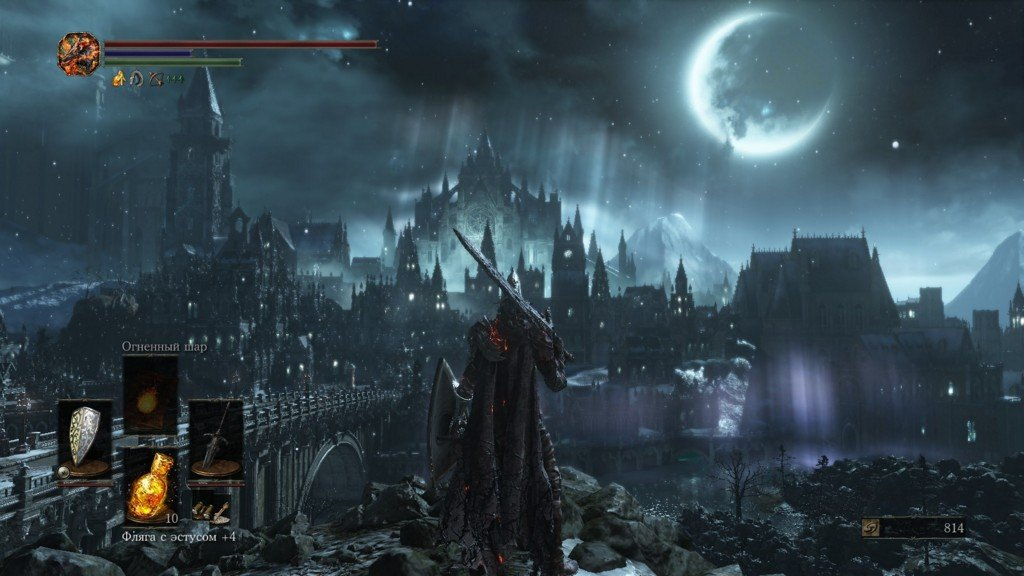 Пепел во тьме - Обзор Dark Souls 3 - Изображение 3