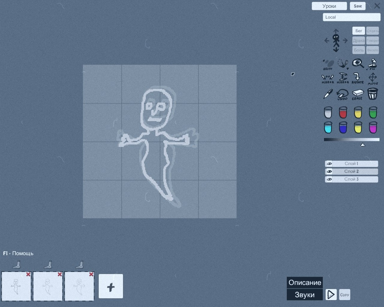 Взгляд на ранний доступ Sketch Tales - Изображение 3