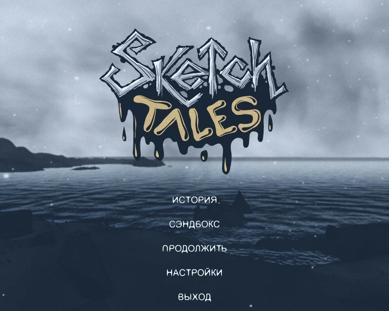 Взгляд на ранний доступ Sketch Tales - Изображение 2