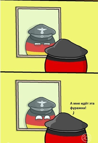 Комикс про современную немецкую моду - Изображение 3