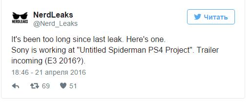 Немного притяных слухов. Sony работает над эксклюзивной игрой про Человека-паука для PS4 - Изображение 2
