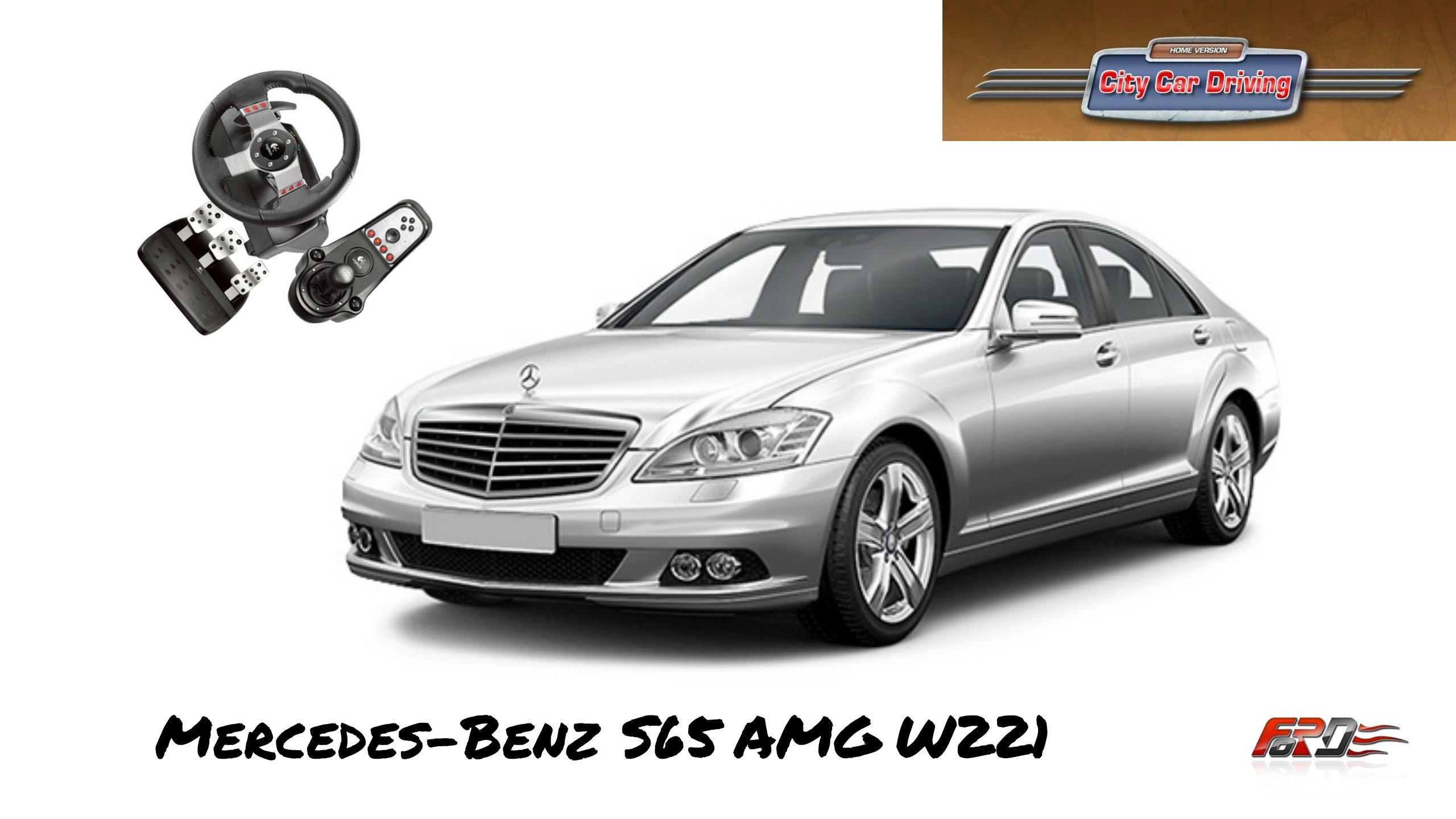 Mercedes-Benz S65 AMG W221 - тест-драйв представительского спортивного седана в City Car Driving - Изображение 1