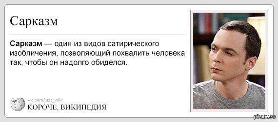 """""""АнтиСарказмо"""": выпуск 1 - Изображение 18"""