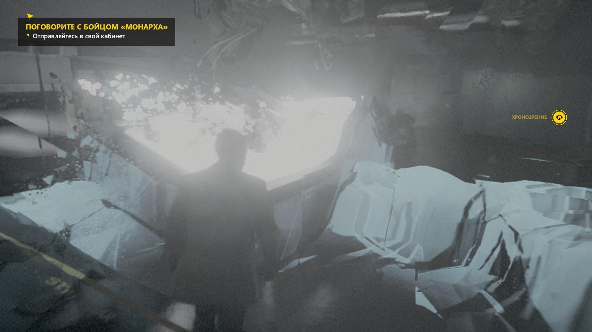 Мнение: Quantum Break - Изображение 2
