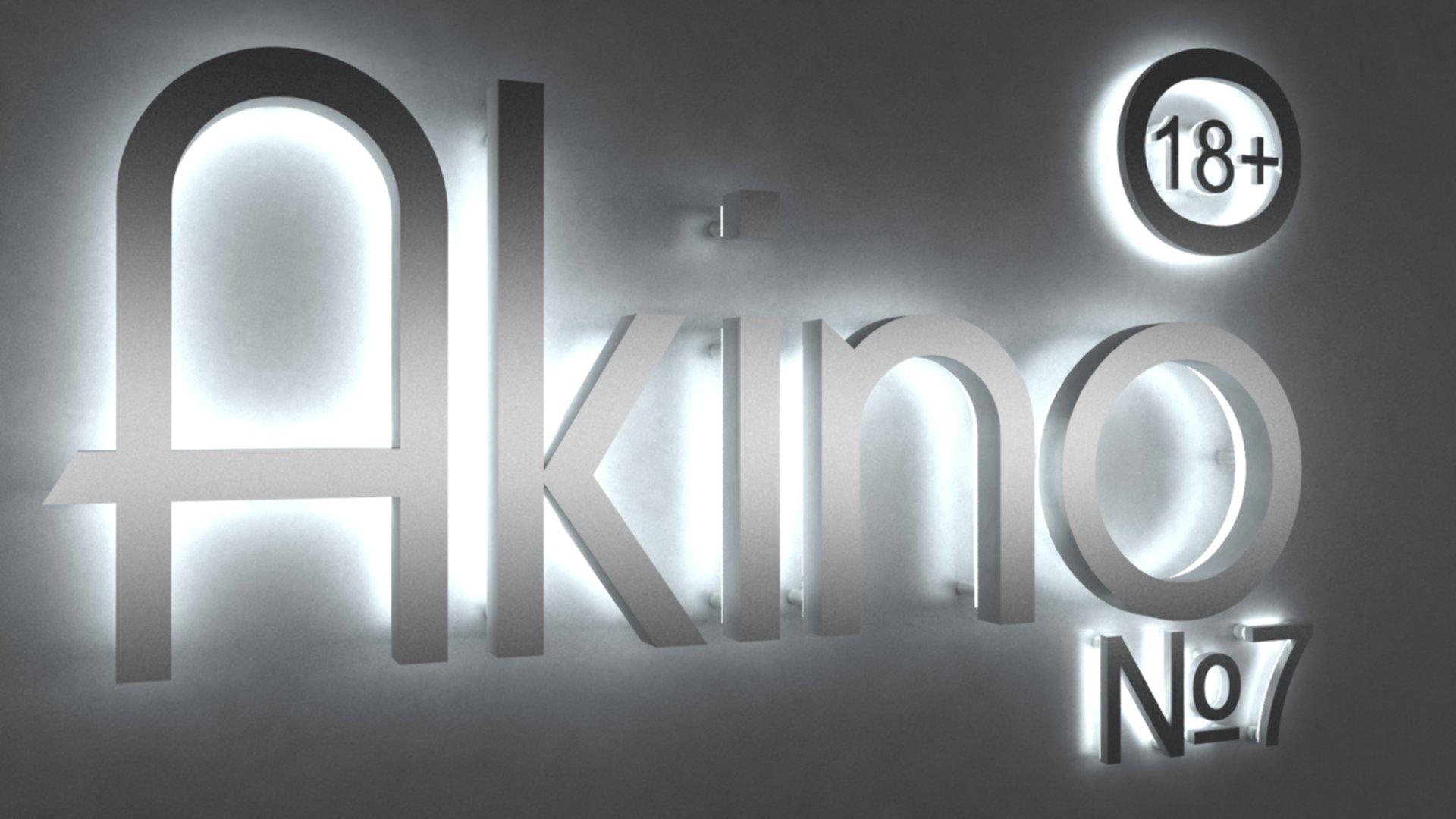 Подкаст AkiNO Выпуск № 7 (18+) - Изображение 2