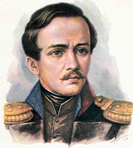 М.Ю. Лермонтов - командир спецназа - Изображение 1