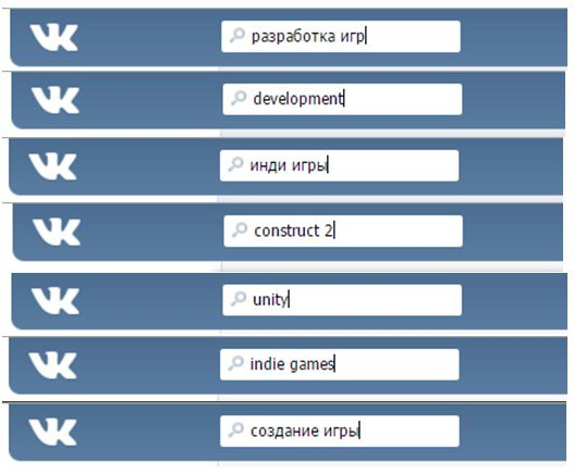 Как инди-разработчик через Boomstarter пробивался и Greenlight приобрел(Советы и статистика) - Изображение 6
