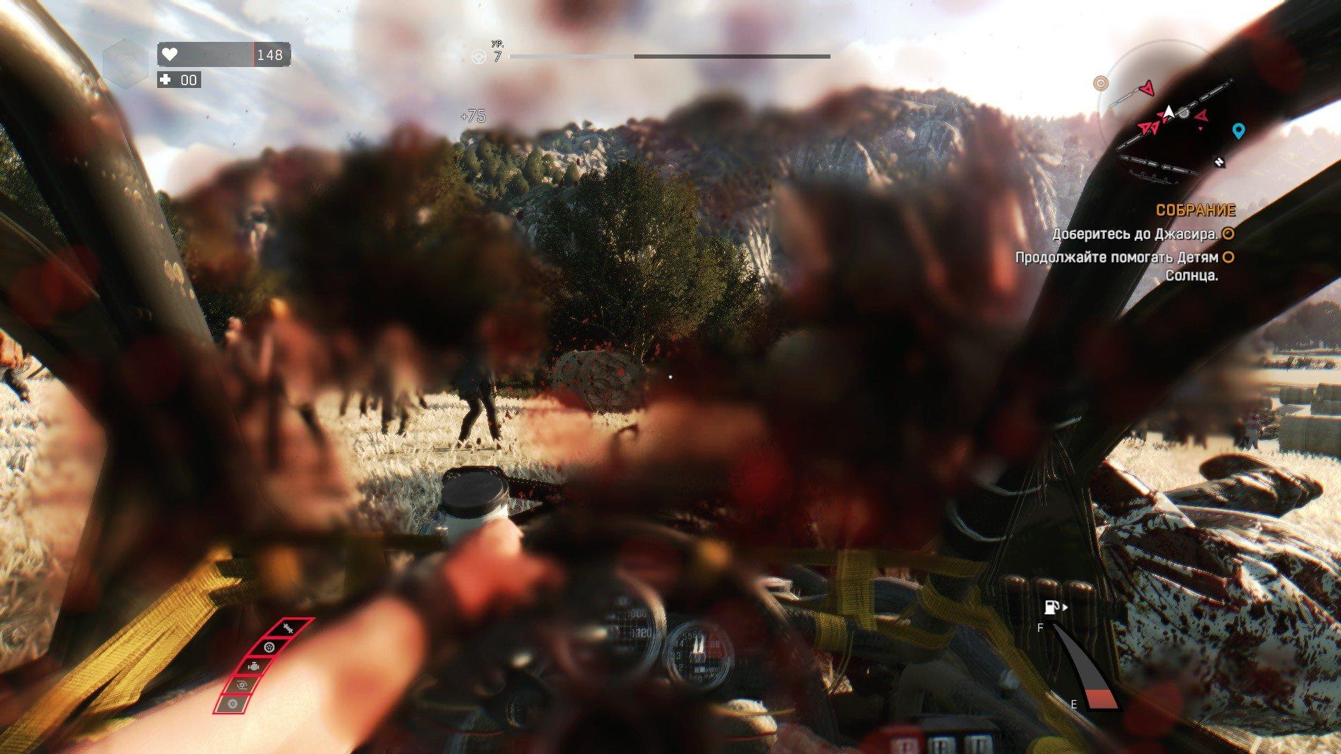 Dying Light: The Following. Обзор - Изображение 4