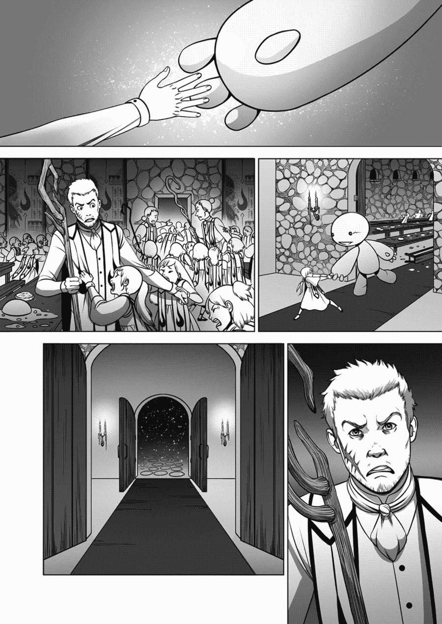 Весёлые комиксы! - Изображение 11