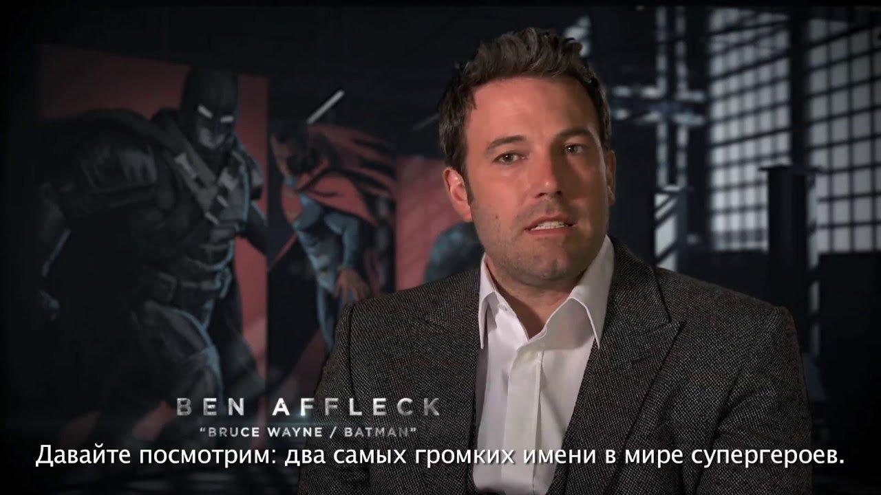 Бэтмен против Супермена (зачем вам ещё один обзор со спойлерами?)  - Изображение 2