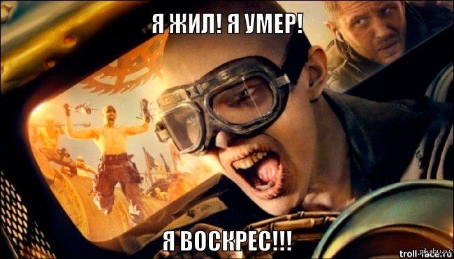"""По хардкору о """"Хардкоре"""" - Изображение 8"""