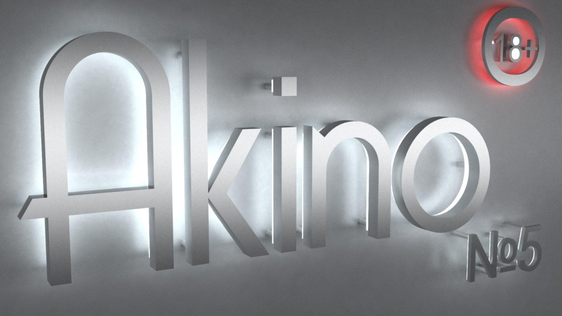 Подкаст AkiNO Выпуск № 5 (18+) - Изображение 1