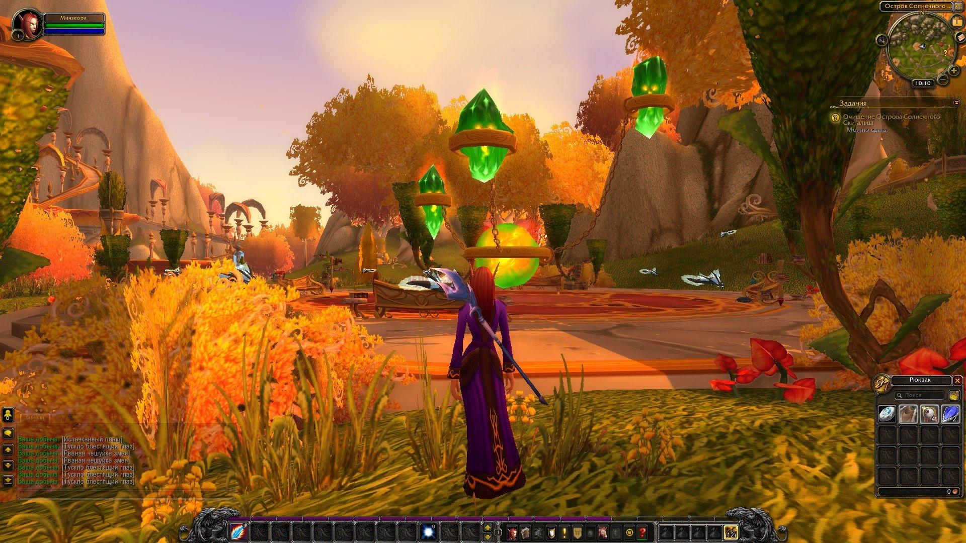 Путешествие по World of Warcraft ... Знакомство - Изображение 33