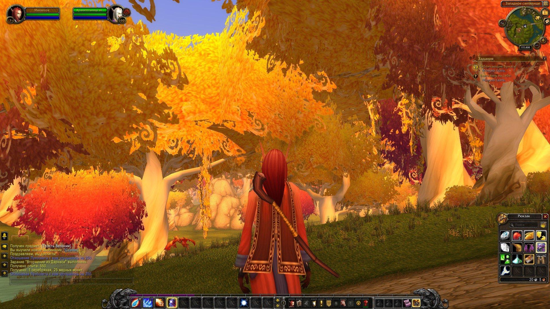 Путешествие по World of Warcraft ... Знакомство - Изображение 41