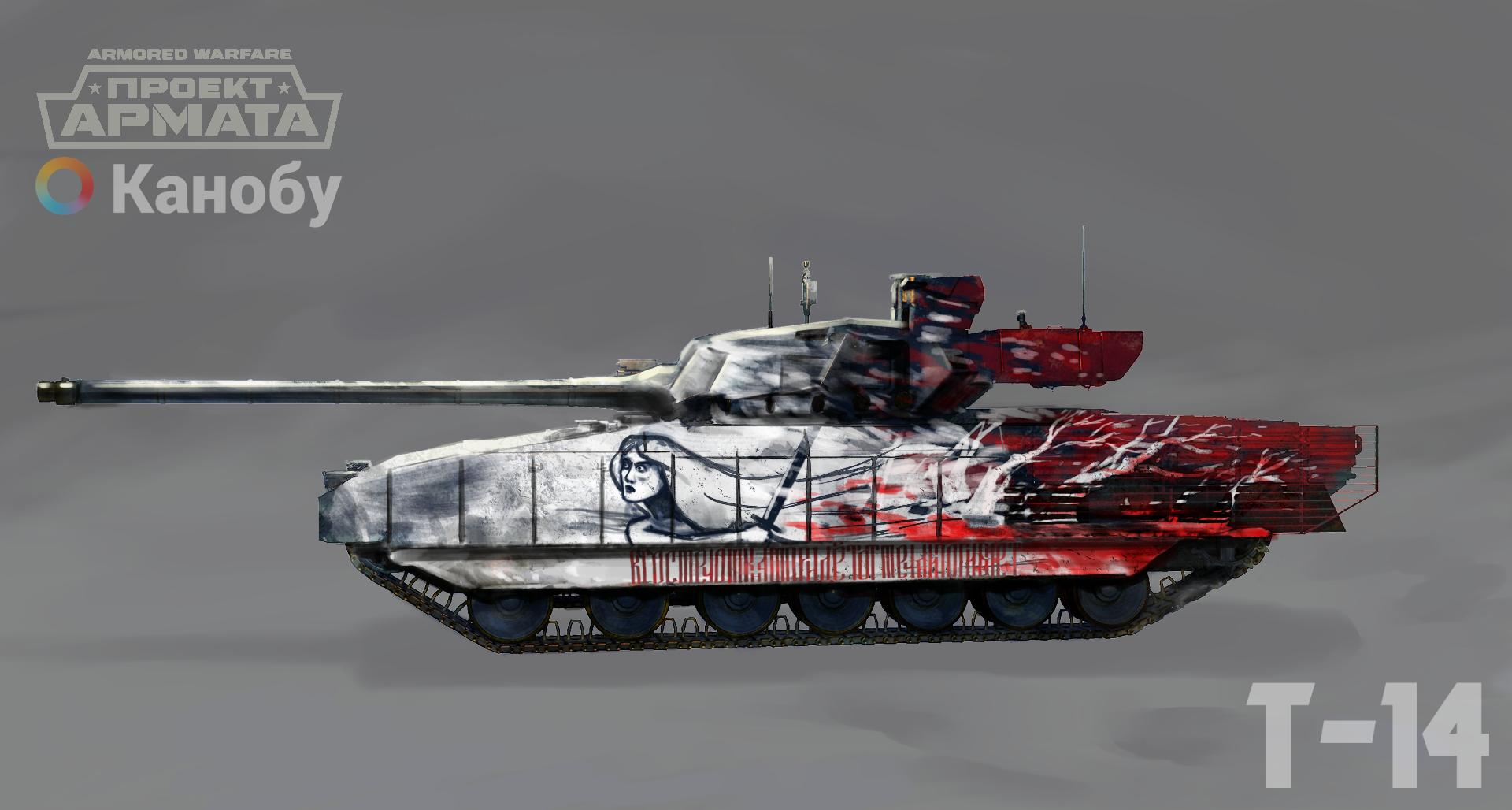 Русская зима - Изображение 1