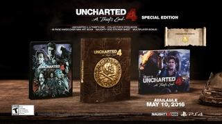 Uncharted vs DNS - Изображение 1