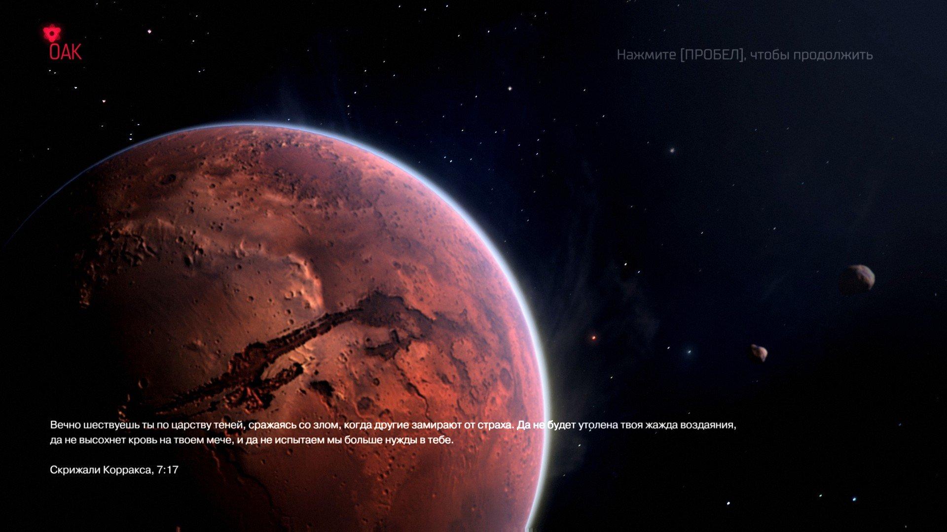 Вопль-прохождение Doom ... НАЧАЛО - Изображение 3
