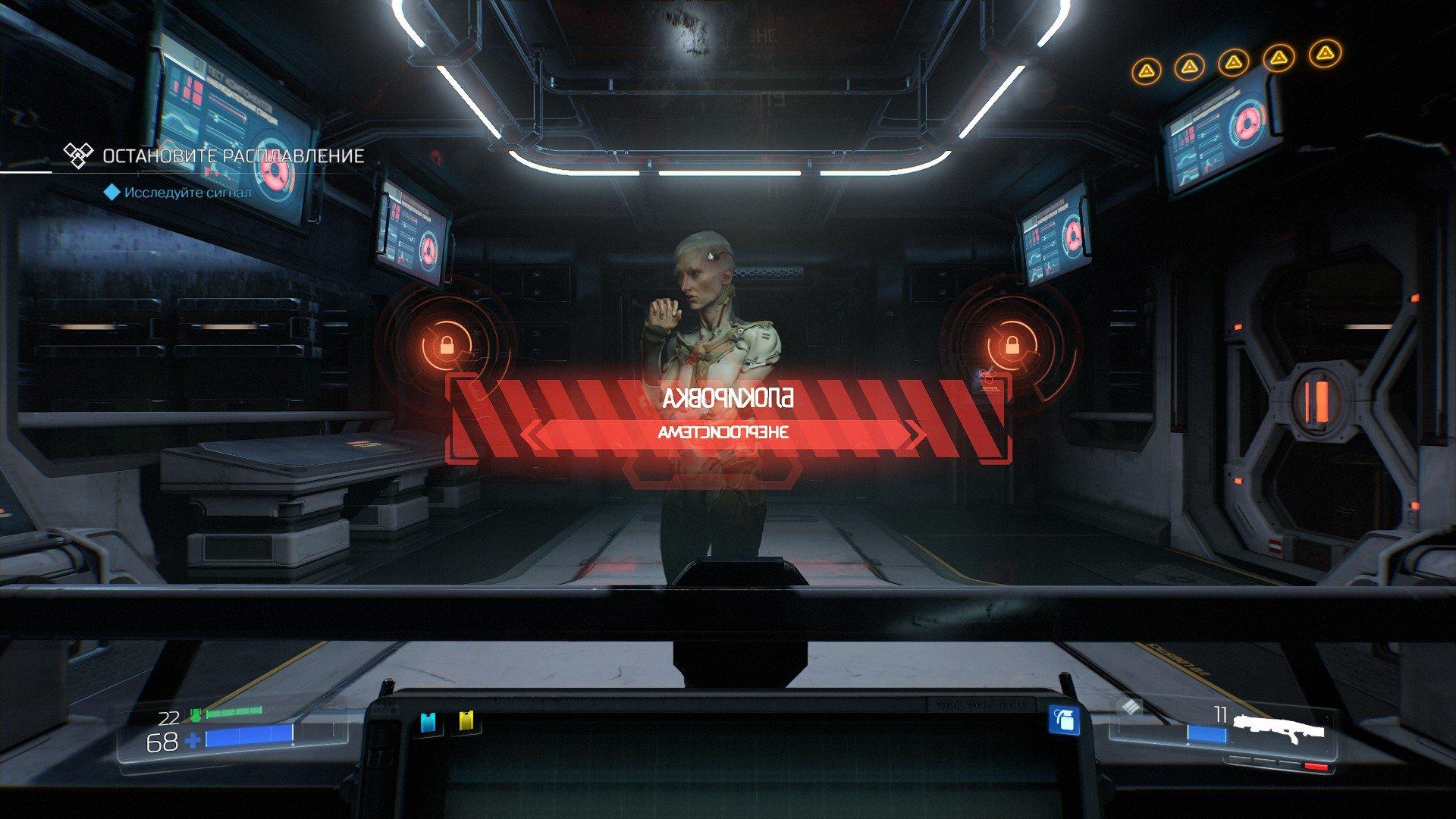 Вопль-прохождение Doom ... НАЧАЛО - Изображение 38