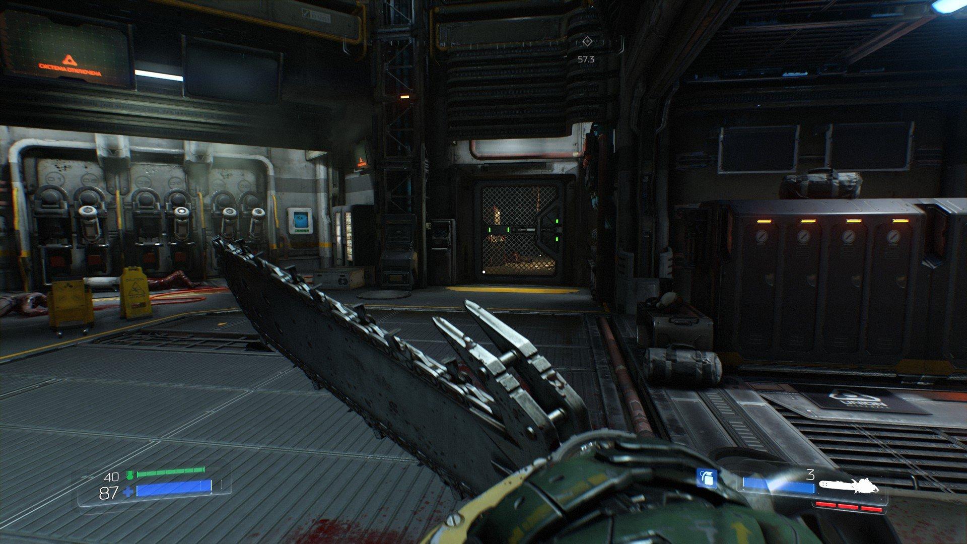 Вопль-прохождение Doom ... НАЧАЛО - Изображение 14