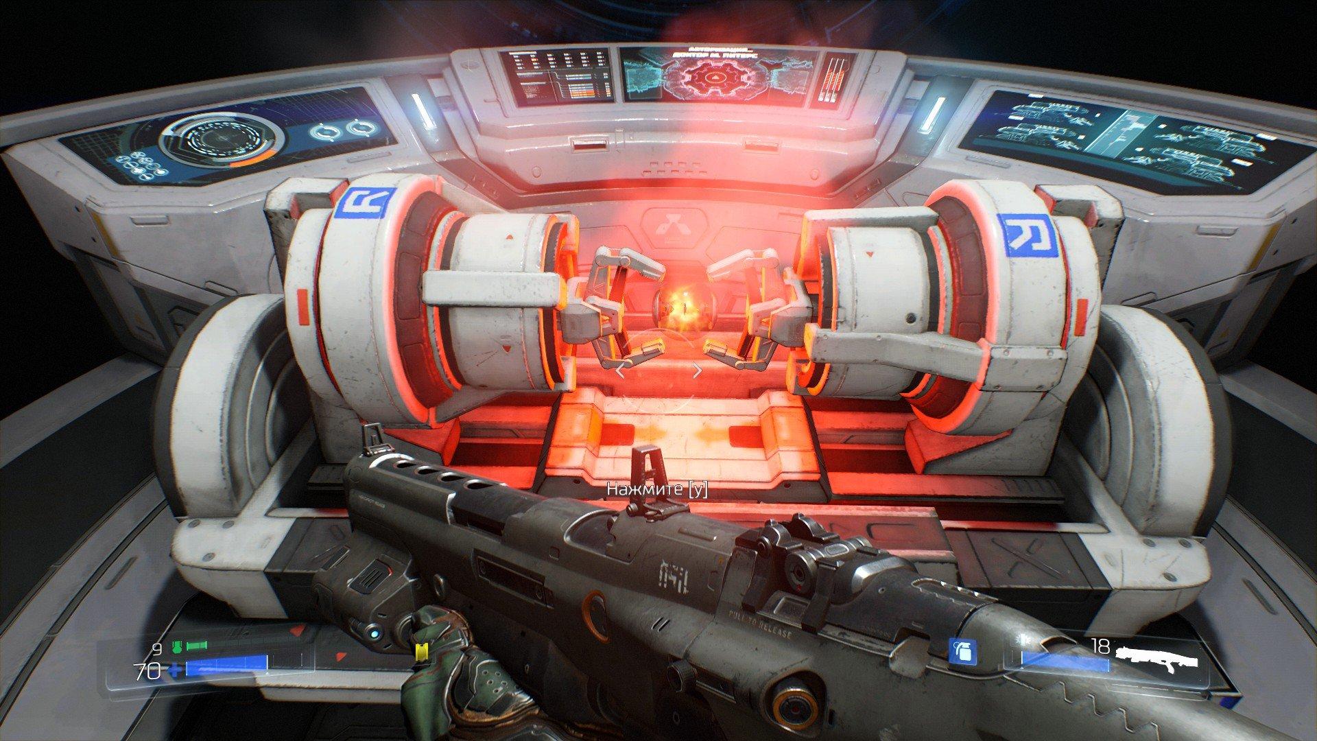 Вопль-прохождение Doom ... НАЧАЛО - Изображение 25