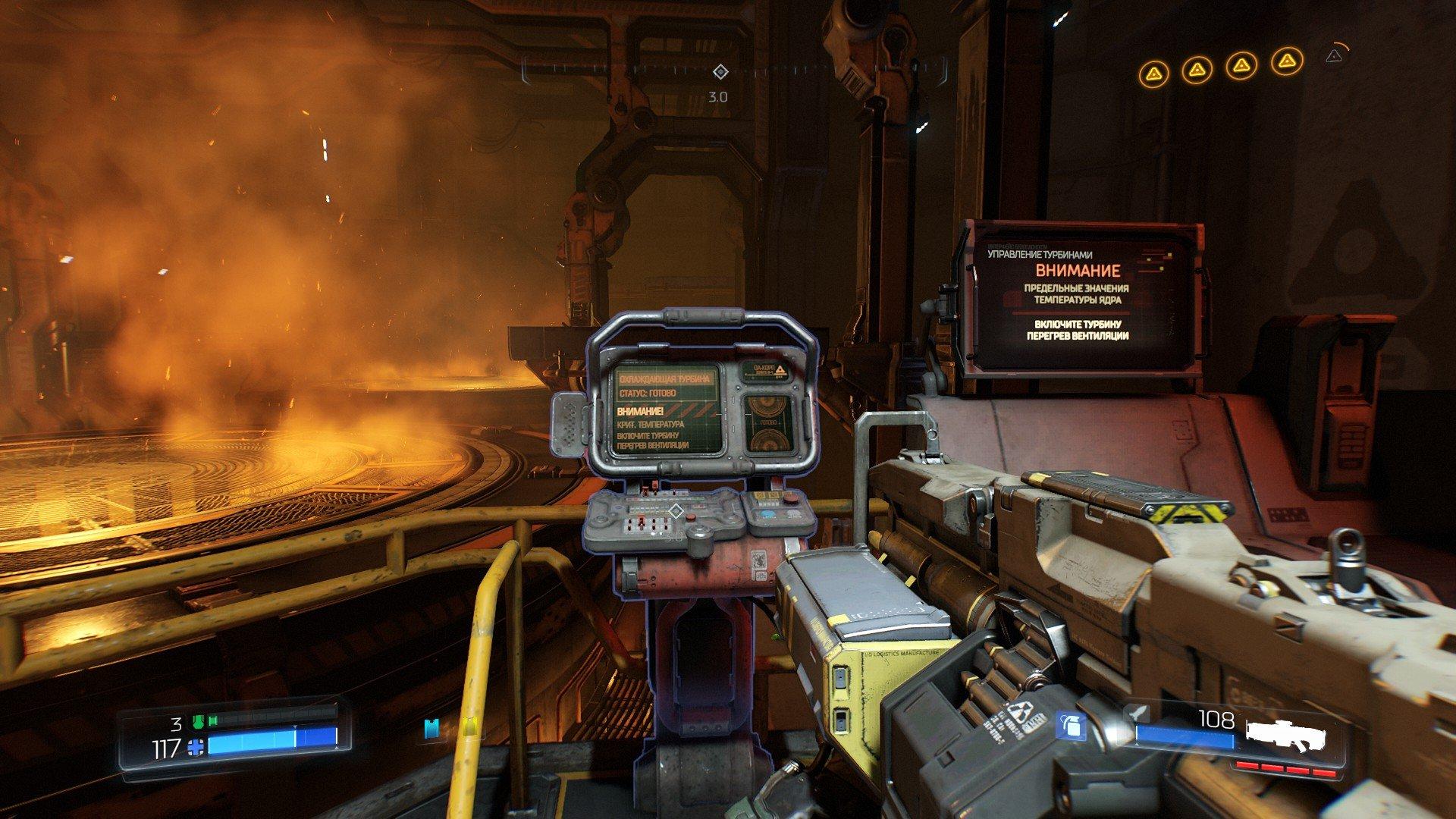 Вопль-прохождение Doom ... НАЧАЛО - Изображение 36