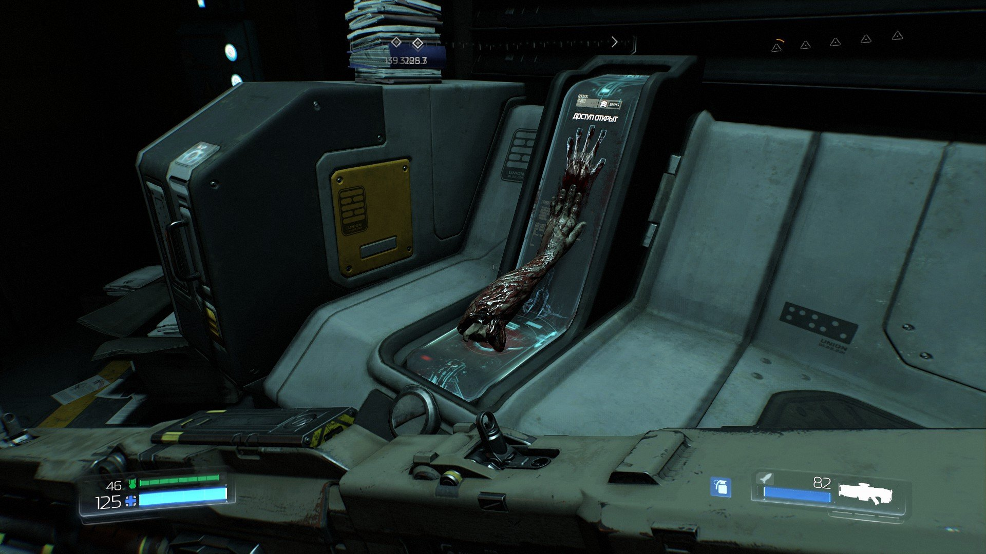 Вопль-прохождение Doom ... НАЧАЛО - Изображение 30