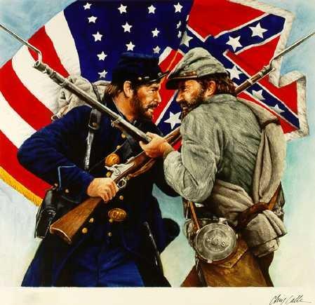 Север VS Юг - Изображение 1