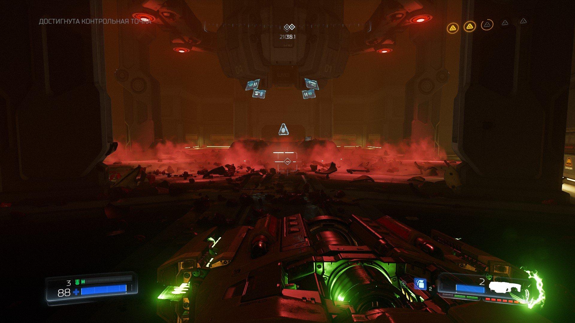 Вопль-прохождение Doom ... Позитивный и развеселый - Изображение 22